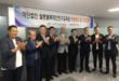 Walton Blockchain Institute 110x75 - Südkoreanische Regierung eröffnet Walton Blockchain-Institute